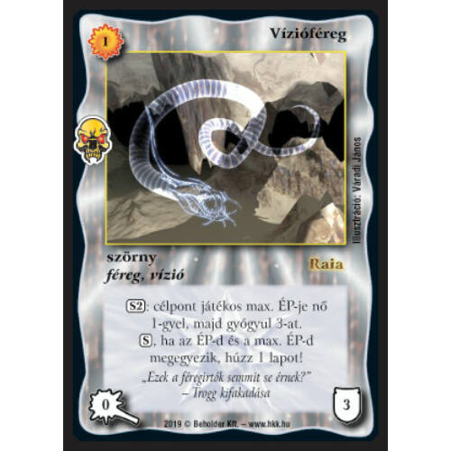 Vízióféreg (foil)